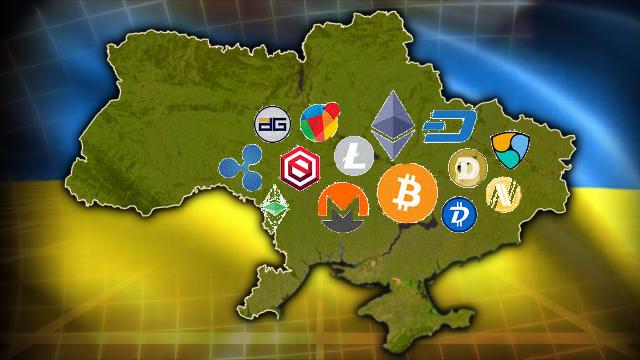 kryptowluty-ukraina