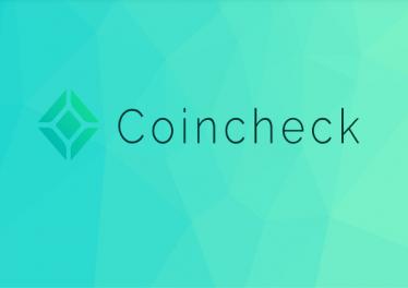 Coincheck-gielda