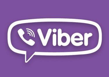 viber-rakuten
