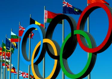 xrp na olimpiadzie
