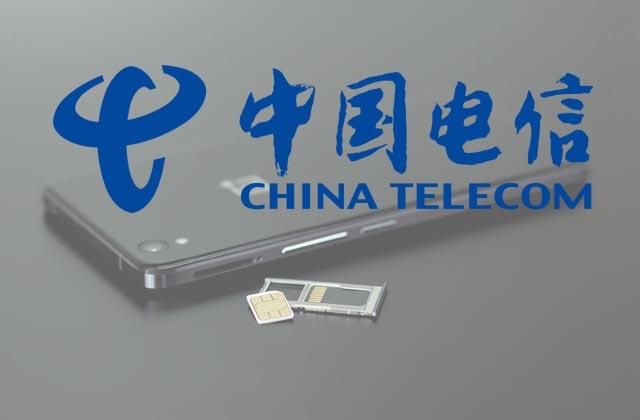 chinatelecom5gblockchain