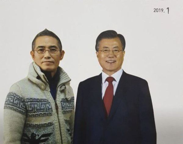 cryptoscam-southkorea