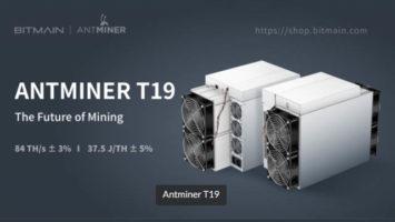 antminert19-84th-s