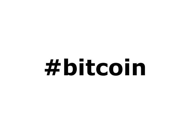 hashtag bitcoin