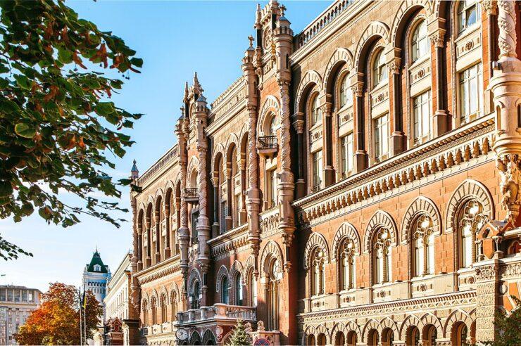 ational_Bank_of_Ukraine
