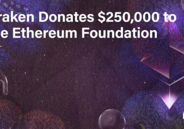 krakenethereum